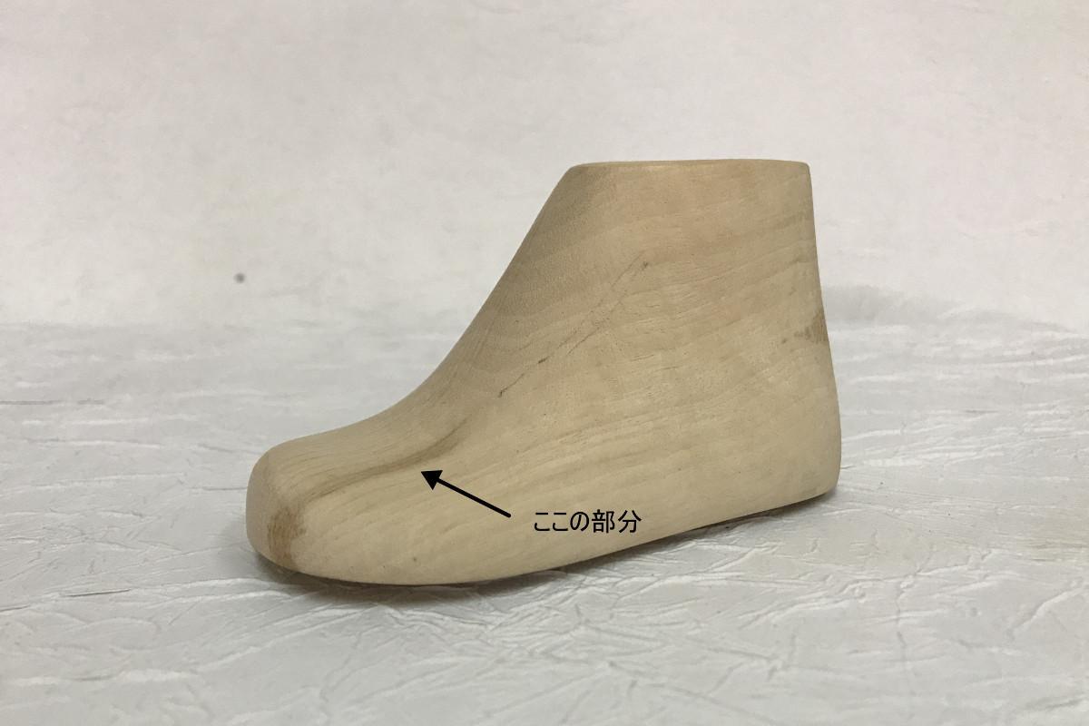 木製靴型の木目の跡1